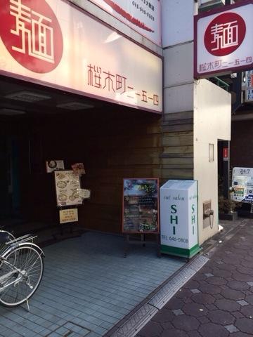 f:id:kun-maa:20131214132100j:plain