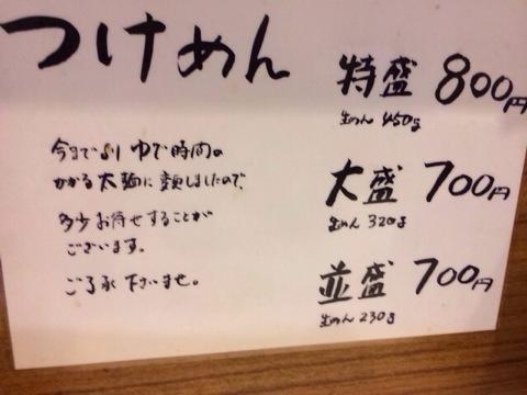 f:id:kun-maa:20131214132311j:plain