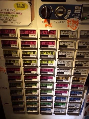 f:id:kun-maa:20131214152458j:plain