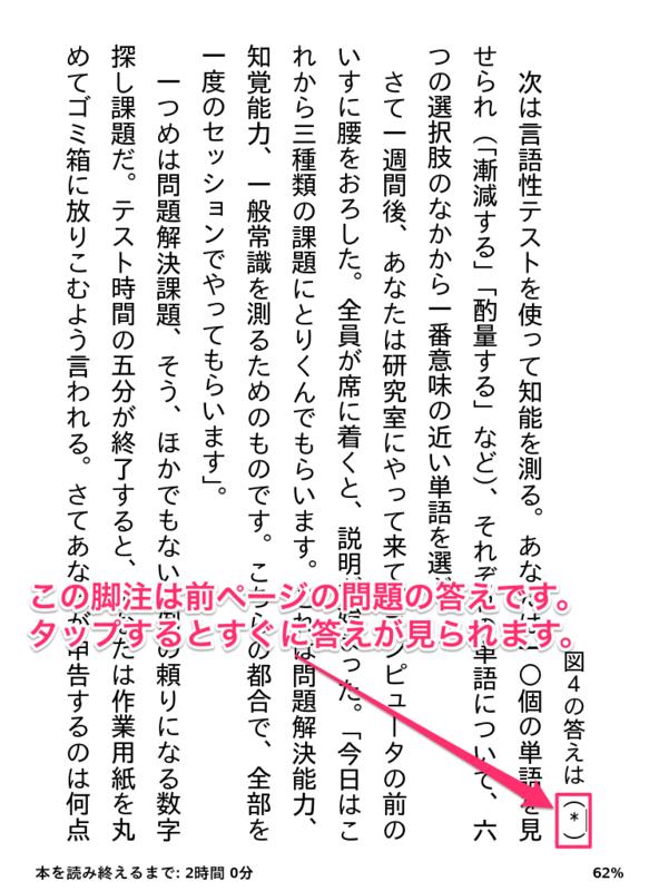 f:id:kun-maa:20131214205953p:plain