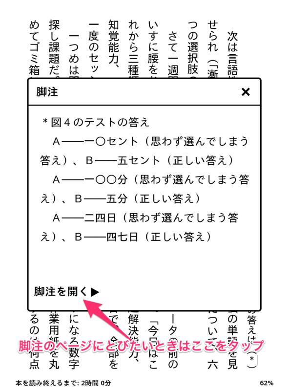 f:id:kun-maa:20131214210204p:plain
