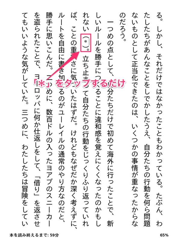 f:id:kun-maa:20131214210523p:plain