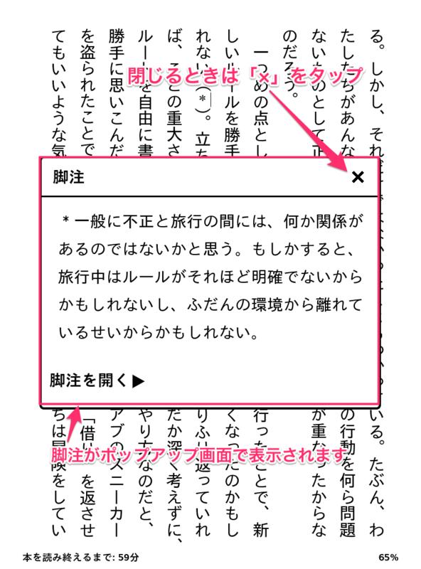 f:id:kun-maa:20131214210621p:plain