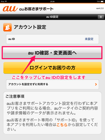f:id:kun-maa:20131215204453p:plain