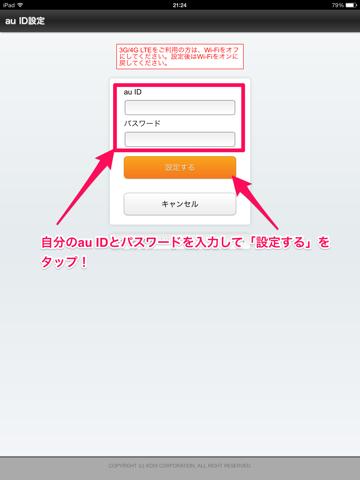 f:id:kun-maa:20131215204625p:plain