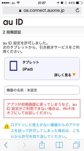 f:id:kun-maa:20131215205210p:plain