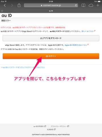 f:id:kun-maa:20131215205701p:plain