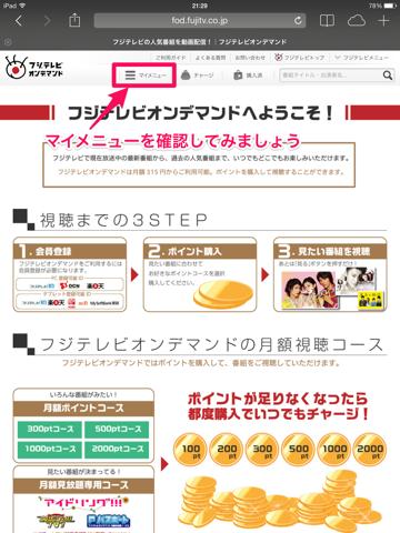 f:id:kun-maa:20131215210416p:plain