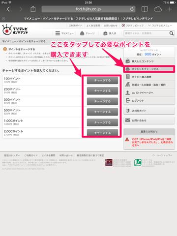 f:id:kun-maa:20131215210714p:plain