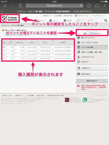 f:id:kun-maa:20131215211646p:plain