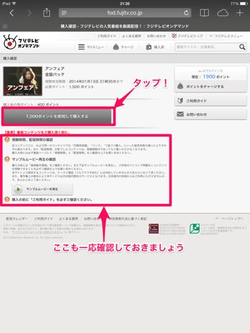 f:id:kun-maa:20131215212934p:plain