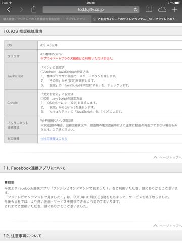 f:id:kun-maa:20131215213216p:plain