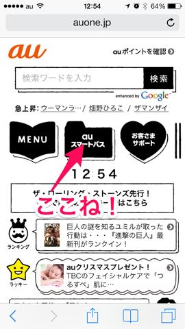 f:id:kun-maa:20131216160852p:plain