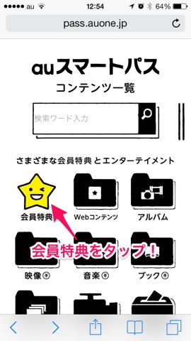 f:id:kun-maa:20131216161006p:plain