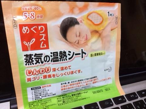 f:id:kun-maa:20131217002802j:plain