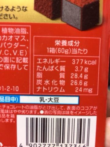 f:id:kun-maa:20131217185650j:plain