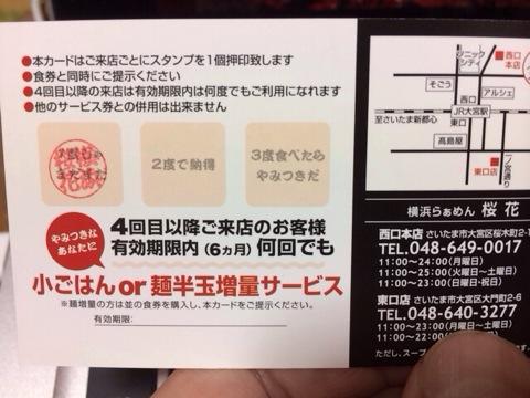 f:id:kun-maa:20131218234207j:plain