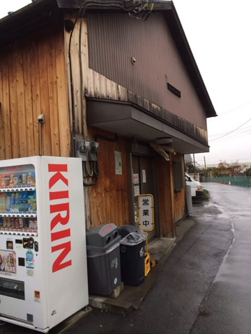 f:id:kun-maa:20131220140641j:plain
