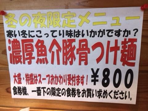 f:id:kun-maa:20131220141415j:plain