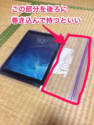 f:id:kun-maa:20131220215908p:plain
