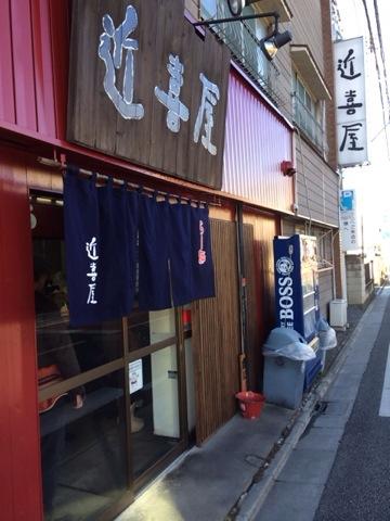 f:id:kun-maa:20131221141507j:plain