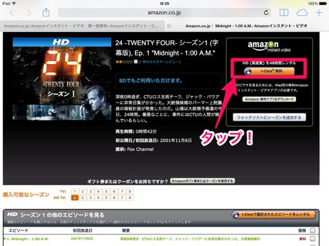 f:id:kun-maa:20131221204510p:plain