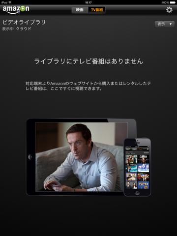 f:id:kun-maa:20131221204804p:plain