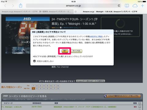 f:id:kun-maa:20131221204854p:plain