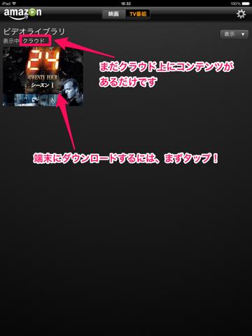 f:id:kun-maa:20131221205644p:plain
