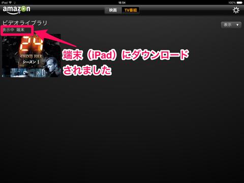 f:id:kun-maa:20131221210241p:plain