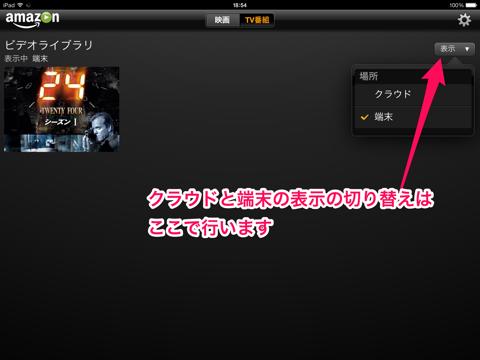 f:id:kun-maa:20131221210406p:plain