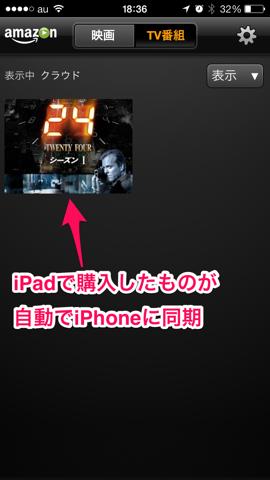 f:id:kun-maa:20131221210959p:plain
