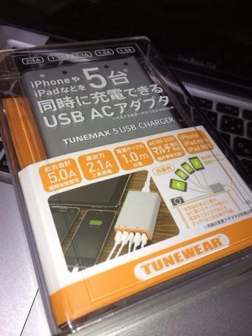 f:id:kun-maa:20131221214612j:plain