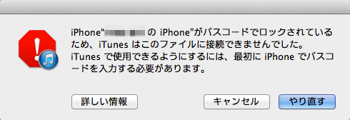 f:id:kun-maa:20131222141058p:plain