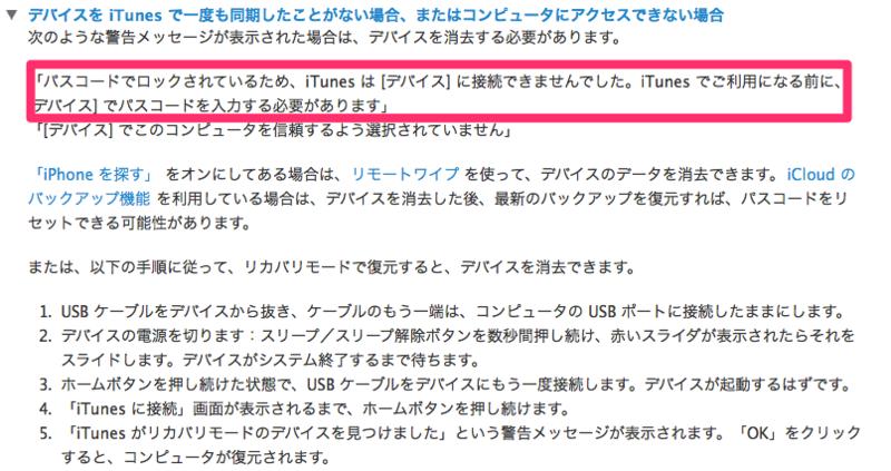 f:id:kun-maa:20131222141355p:plain