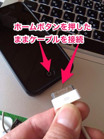 f:id:kun-maa:20131222142248p:plain