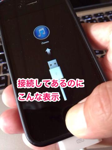 f:id:kun-maa:20131222142427p:plain