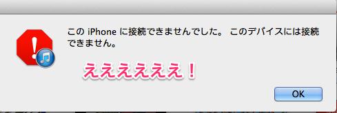 f:id:kun-maa:20131222142637p:plain
