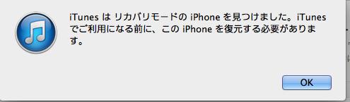 f:id:kun-maa:20131222142843p:plain