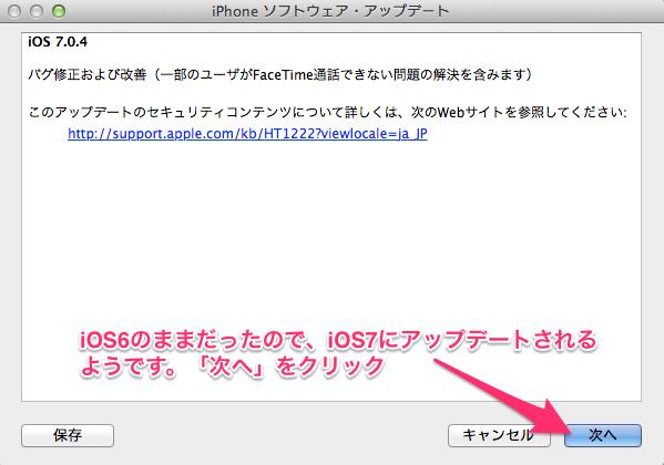 f:id:kun-maa:20131222143413p:plain