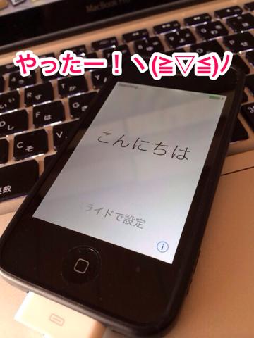 f:id:kun-maa:20131222144228p:plain