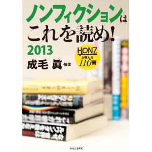 f:id:kun-maa:20131222151026j:plain
