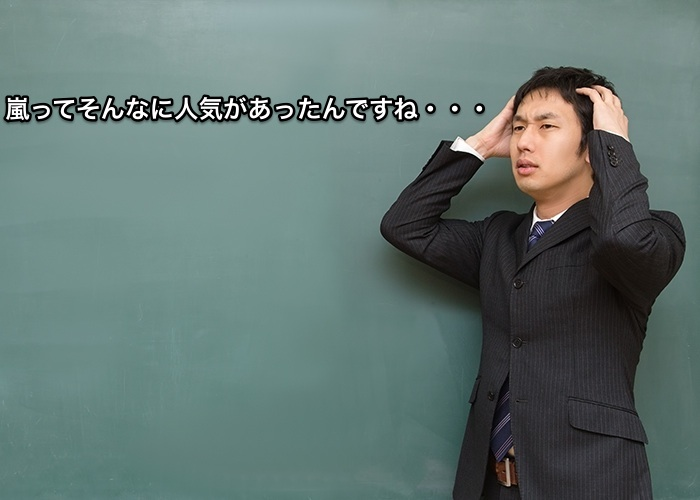 f:id:kun-maa:20131223213243j:plain