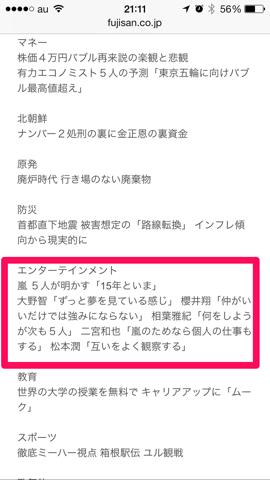 f:id:kun-maa:20131223215010p:plain