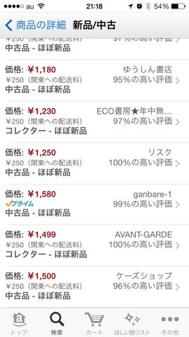 f:id:kun-maa:20131223220948p:plain