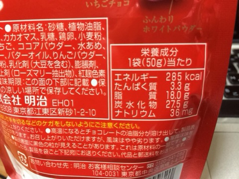 f:id:kun-maa:20131223225651j:plain