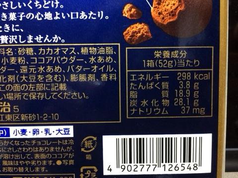 f:id:kun-maa:20131223225720j:plain
