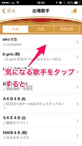 f:id:kun-maa:20131224205111p:plain