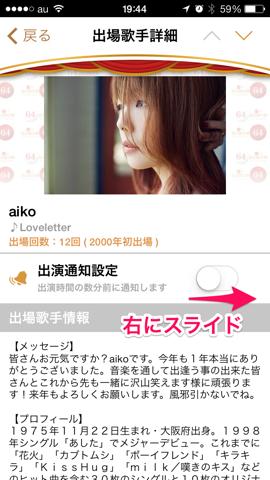 f:id:kun-maa:20131224205320p:plain