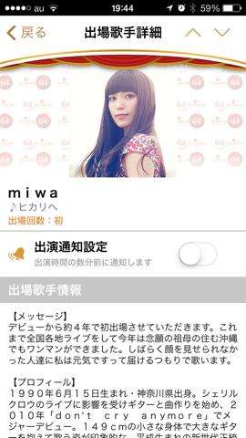 f:id:kun-maa:20131224210041p:plain